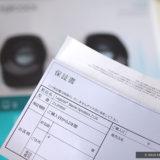 簡単!ロジクール製品購入後の「Logicoolサポート」登録方法を画像つきでご紹介。