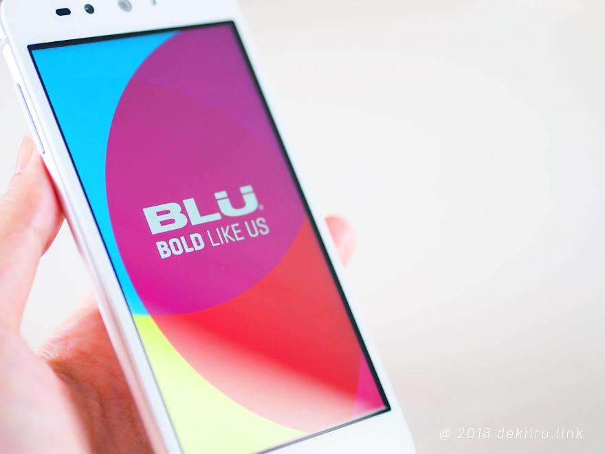 BLU 起動画面