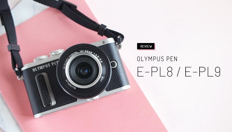 OLYMPUS PEN E-PL9とE-PL8、どっちがいいの? 買う前に比較したいこと。