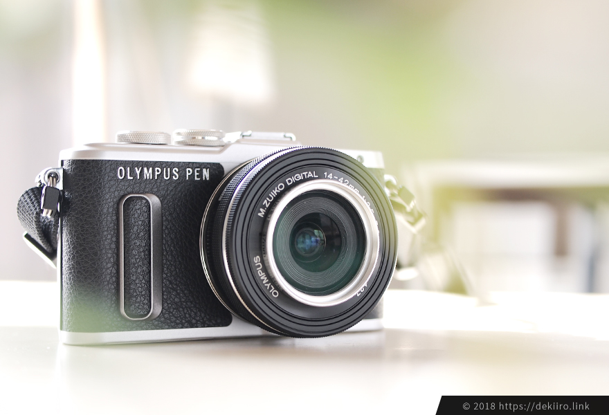 オリンパスのミラーレス一眼で楽しいカメラライフを。