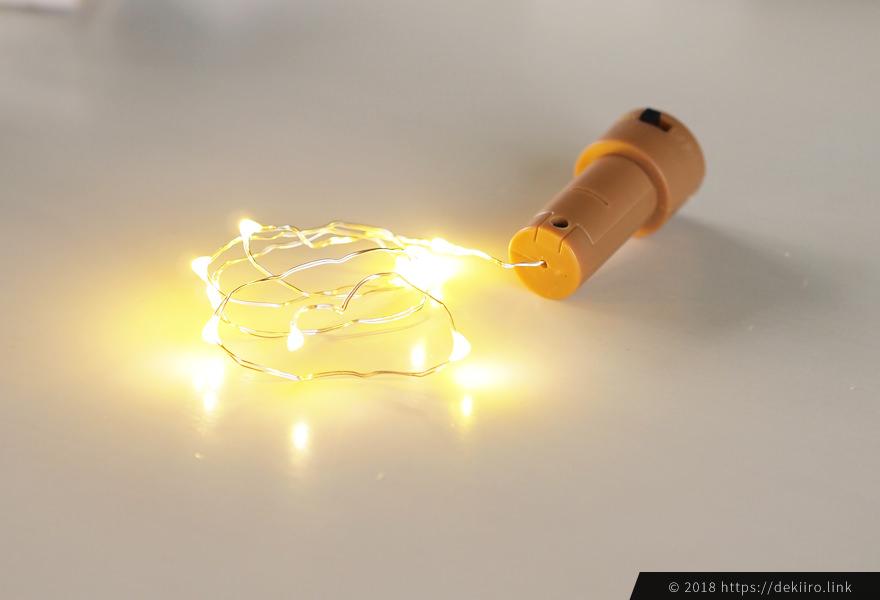 Seria コルク栓型LEDジュエリーライトを点灯