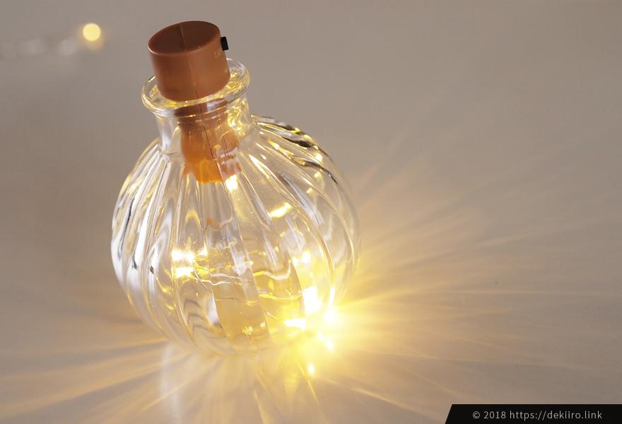 セリアのコルク栓型LEDライト点灯時の様子