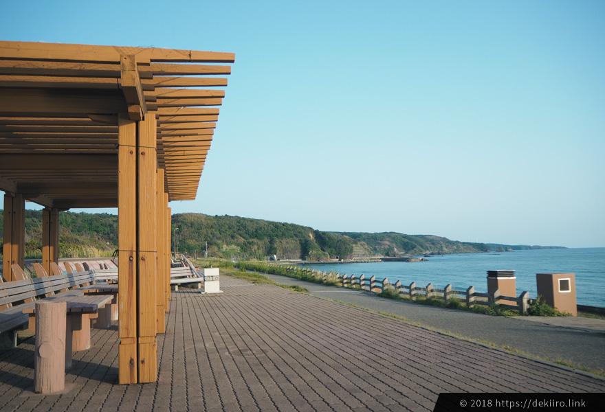 世界一長いベンチから見渡す海