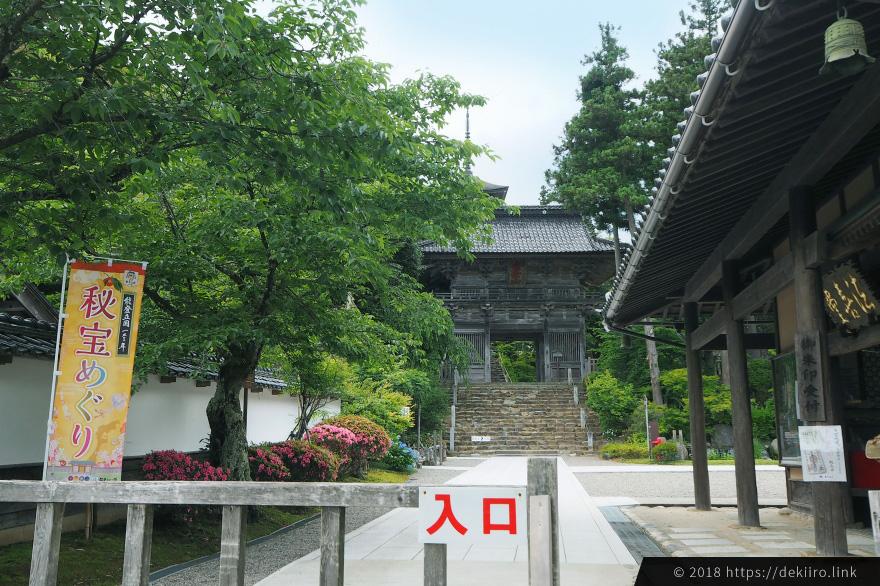 妙成寺の入り口