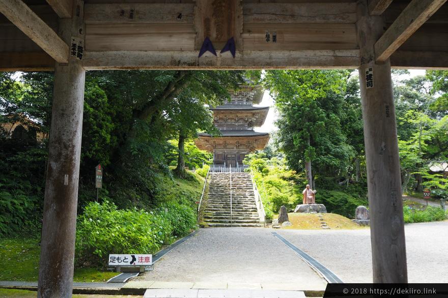 羽咋市にある妙成寺で親子デート