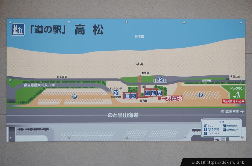 のと里山海道サービスエリア高松 案内マップ