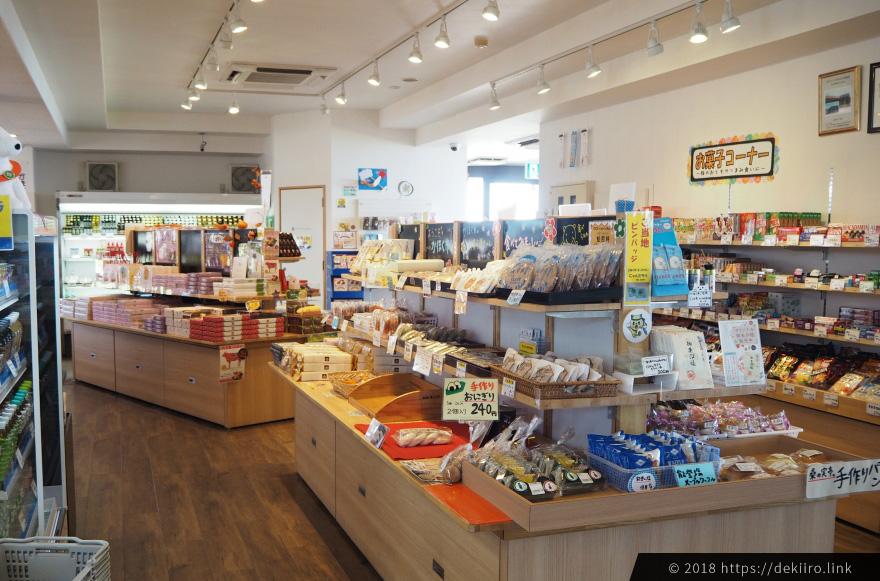 高松 里海館のお土産コーナー
