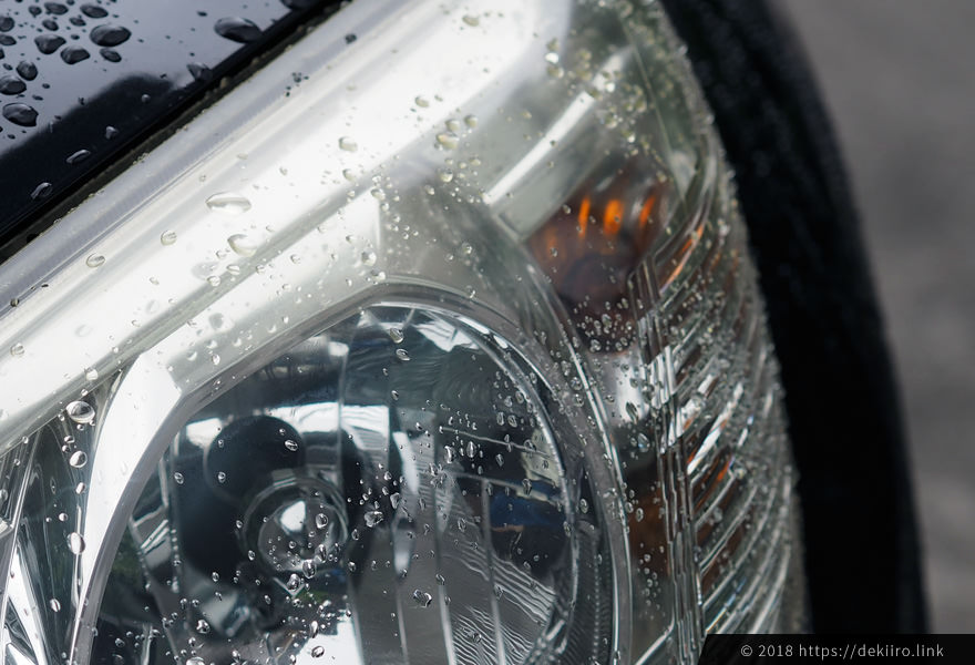 ヘッドライトを丁寧に水洗い