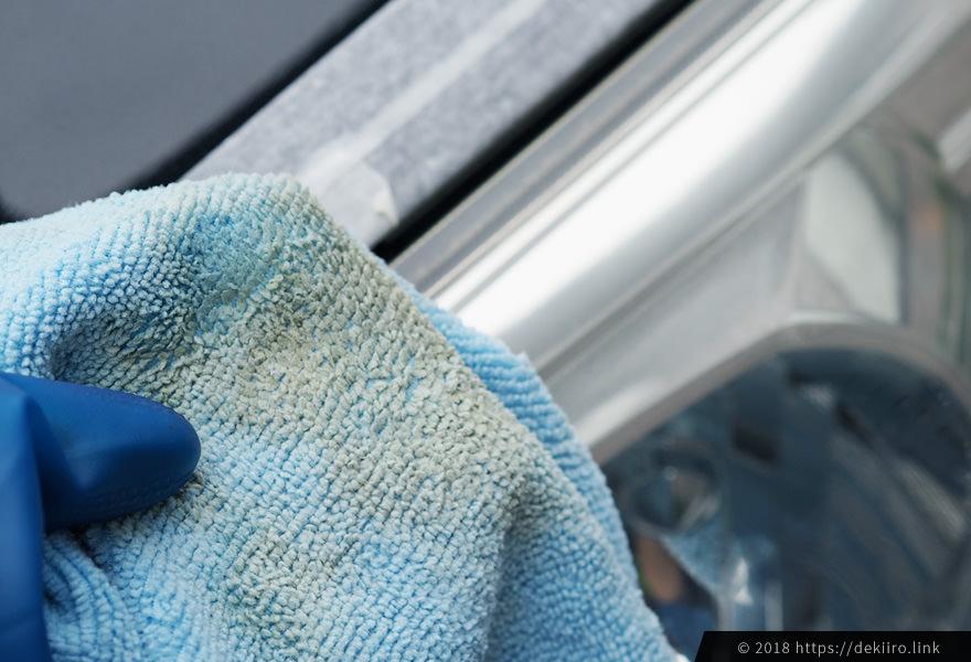 ヘッドライトガチコートで磨いた後、付属のマイクロファイバークロスで磨いてついた汚れ
