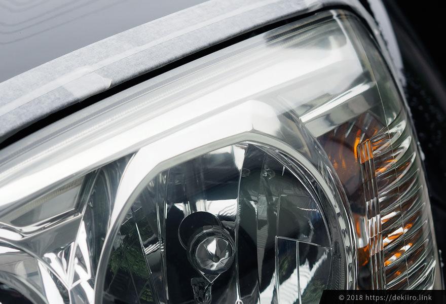 ヘッドライトガチコートで、予想以上にキレイに汚れが取れたヘッドライト