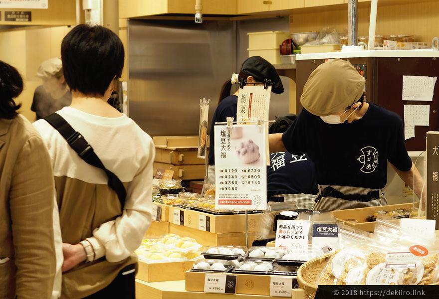 金沢駅あんと内にあるすずめの店内の様子