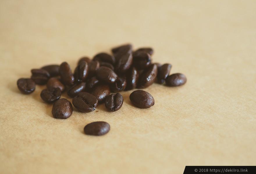 かのんブレンドのコーヒー豆