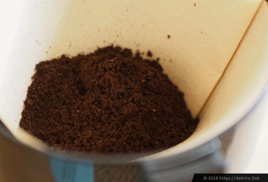コーヒーミルで粉にした状態
