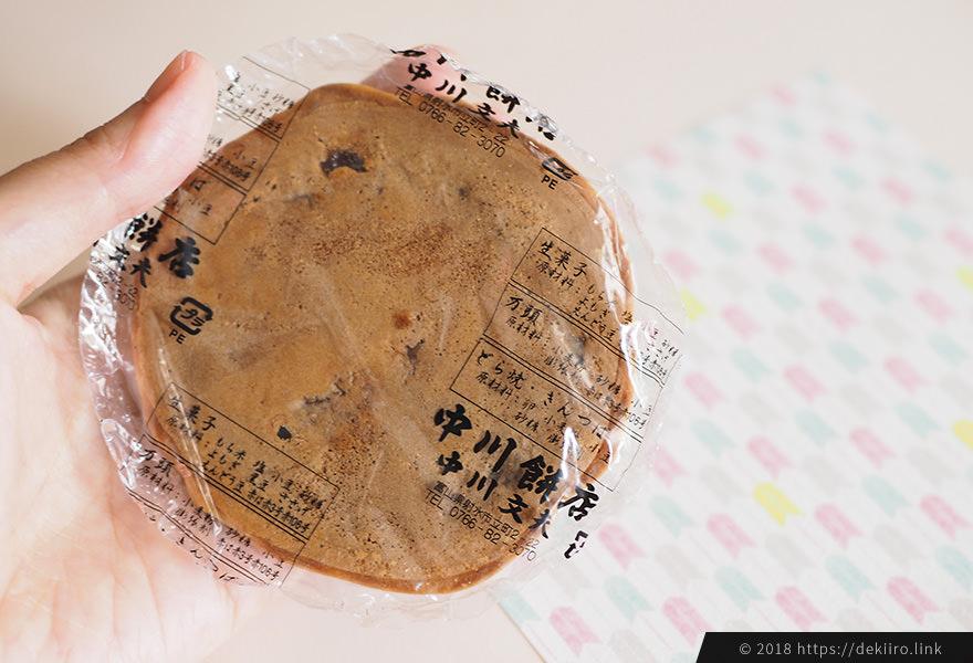 中川餅店のきんつば