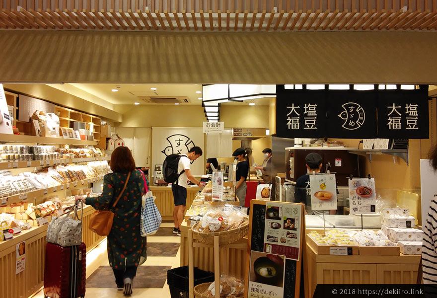 お客さんで賑わう「すずめ金沢百番街店」