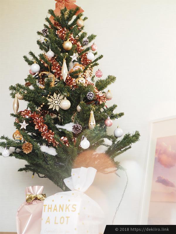2018 ニトリのオーナメントで飾り付けたクリスマスツリー