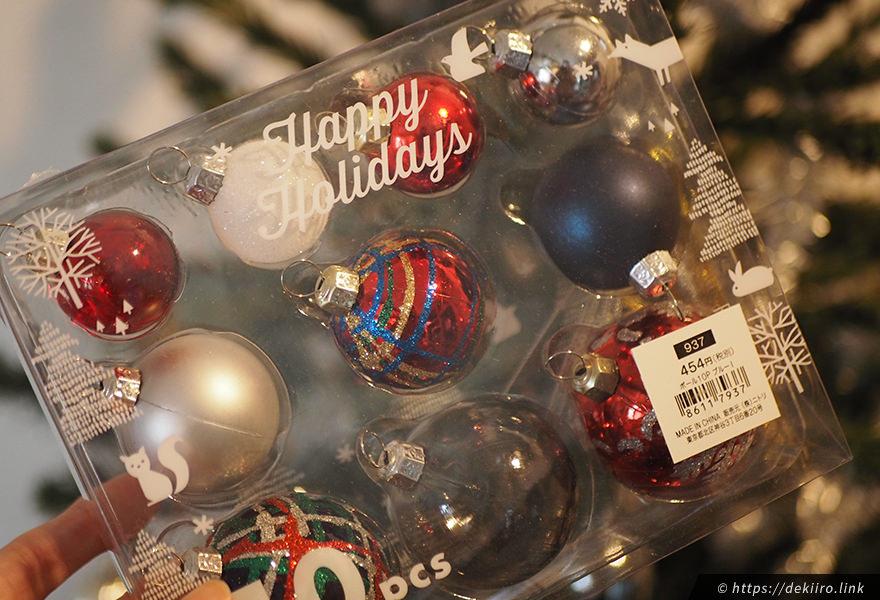 ニトリのクリスマスオーナメント