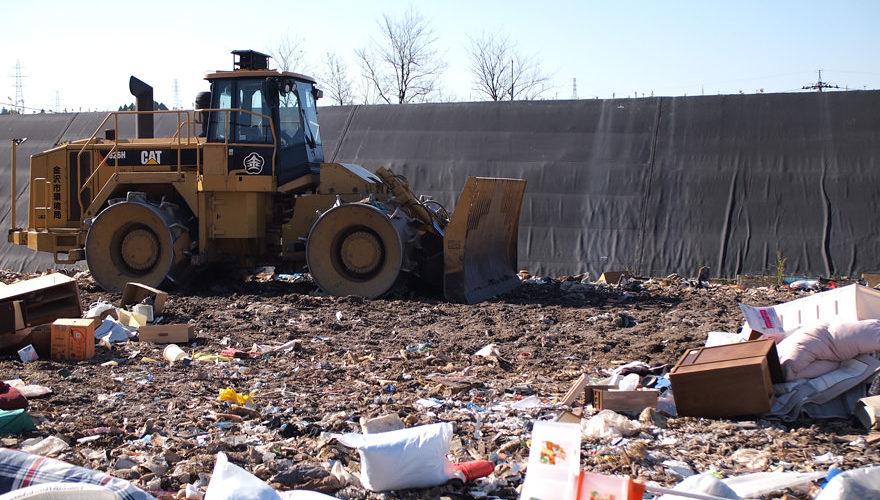 金沢市戸室新保埋立場へゴミの自己搬入