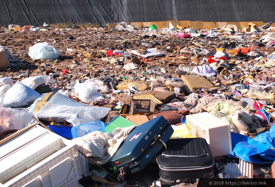 金沢市の埋立場に捨てられた粗大ごみ・埋立ゴミの数々
