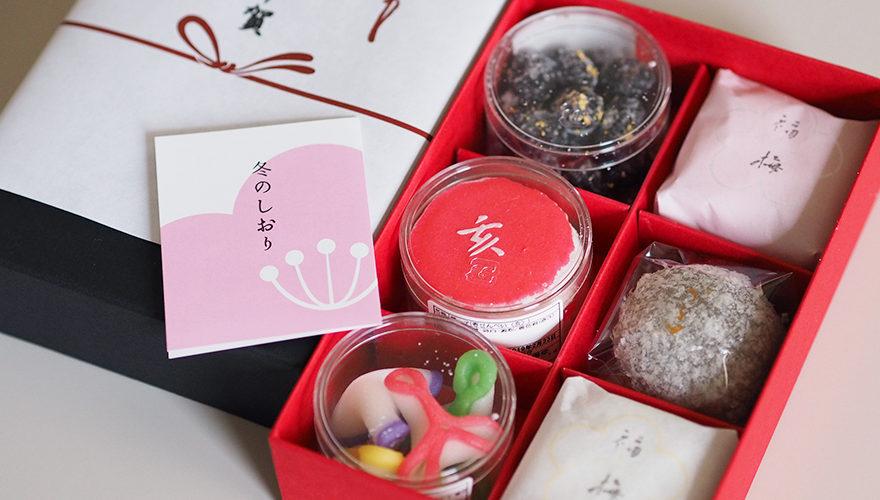 """""""金沢うら田""""の正月菓子「華の宴」を購入 福梅・辻占・千歳入りの心ときめく詰め合わせ。"""