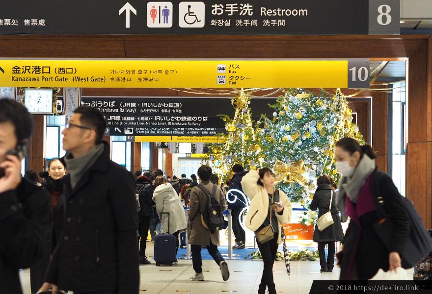 年末で混み合う金沢駅の風景