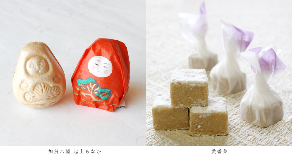 うら田の有名和菓子、起上もなかと愛香菓