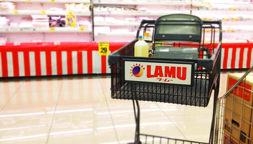 激安スーパー『ラ・ムー』金沢駅西店に行ってきた。お弁当やジュースが安い!