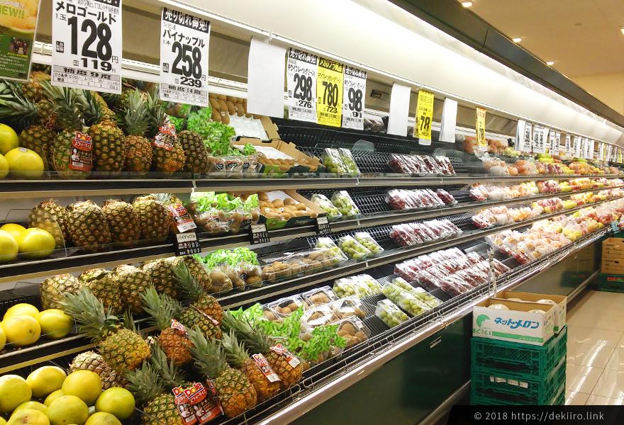 ラ・ムー金沢駅西店の果物コーナー