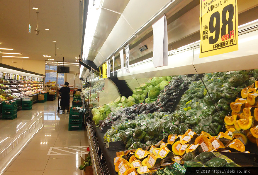ラ・ムー金沢駅西店の野菜コーナー