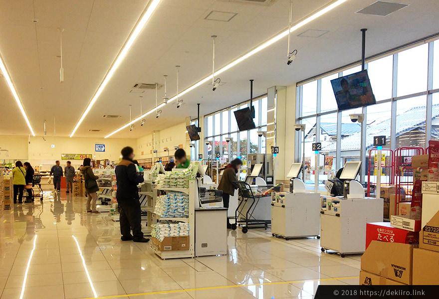 ラ・ムー金沢駅西店のお会計システム