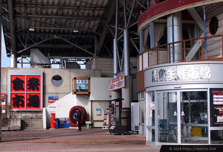 能登食祭市場の外観(石川県七尾市)