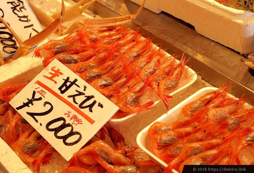 食祭市場で売られている新鮮な生甘エビ
