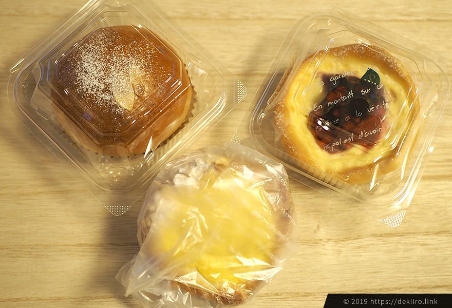 ヴィヴィア金沢店で購入した菓子パン