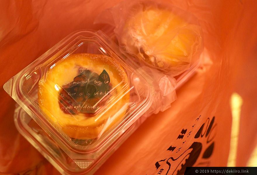 ヴィヴィアで購入した菓子パン (テイクアウト)