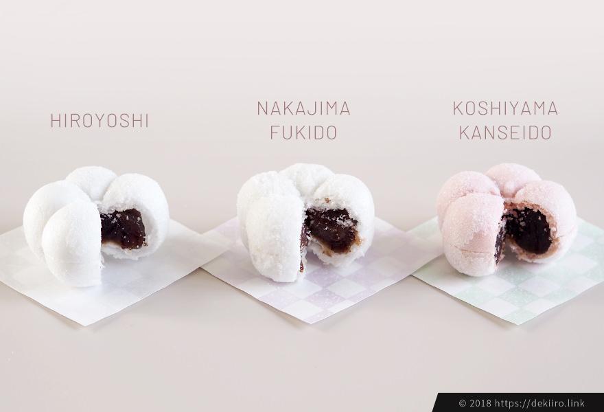 地元スーパーで入手した福梅3種(ひろよし・中嶋冨貴堂・越山甘清堂)