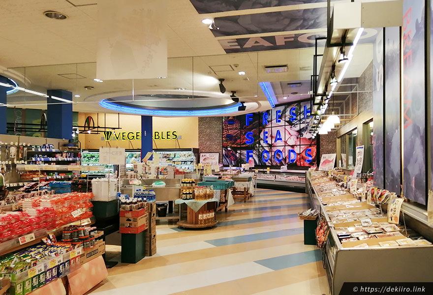 金沢市桂町にあるNALXかつら店