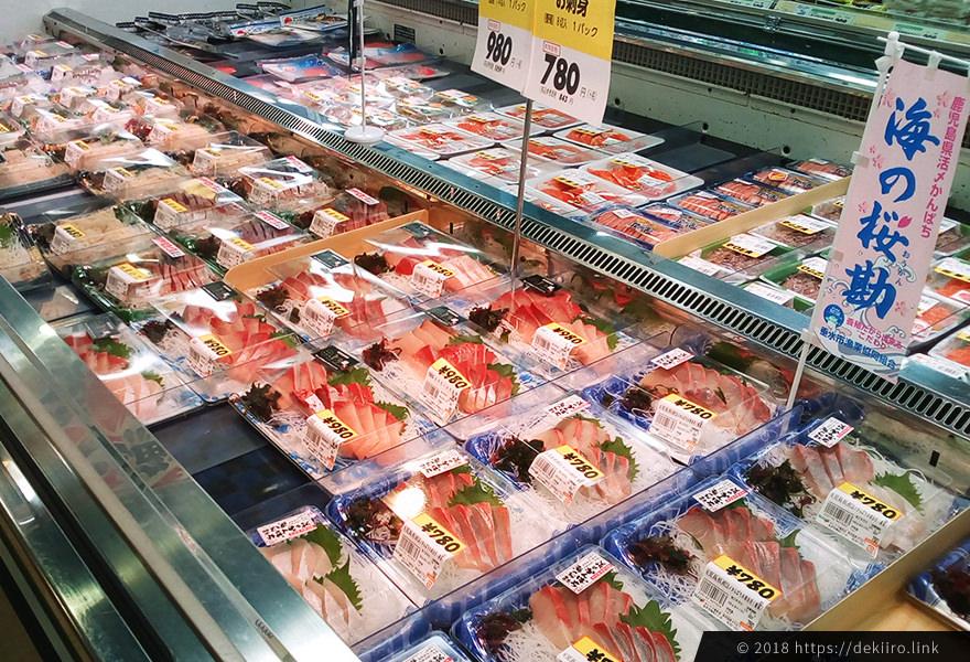 鮮魚売り場(NALXなるわ店)
