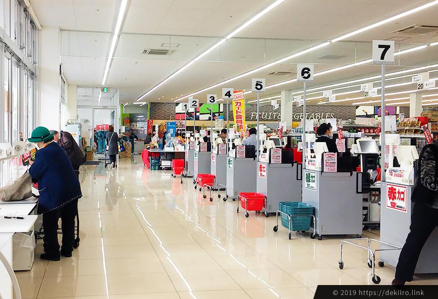 通路が広くて移動しやすい大阪屋ショップ店内