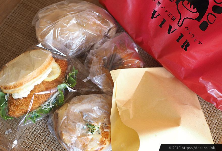2019.01.11に購入したVIVIRのパン