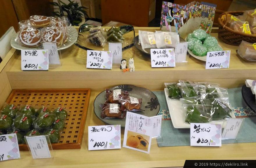 レジ横の個売り和菓子