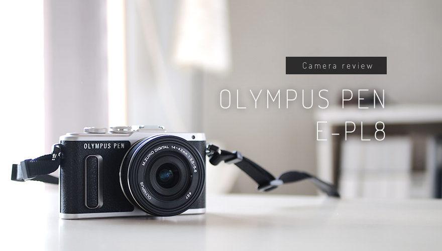 OLYMPUSのミラーレス『E-PL8』購入レビュー!全30枚の写真とともにお届けます。