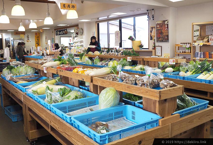 志賀町の直売所「旬菜館」の野菜販売