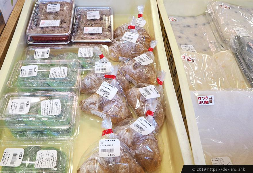 旬菜館の和菓子