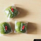 中能登町 のと屋で「よもぎ万頭」を購入!地元から愛される人気和菓子。