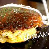 『平野屋』でお好み焼きランチ!七尾っ子から愛される人気店は、ホルモン焼きそばも美味。