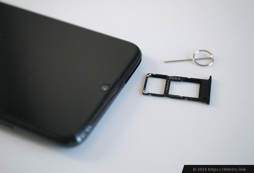nova lite 3 SIM・microSDカードのスロットを取り出した様子