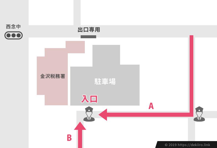 確定申告時の金沢税務署駐車場攻略マップ