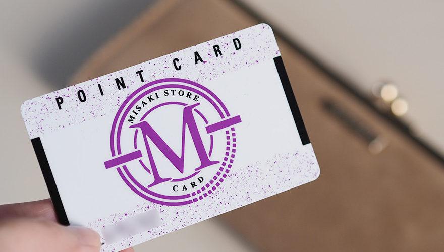 三崎ストアーのポイントカード