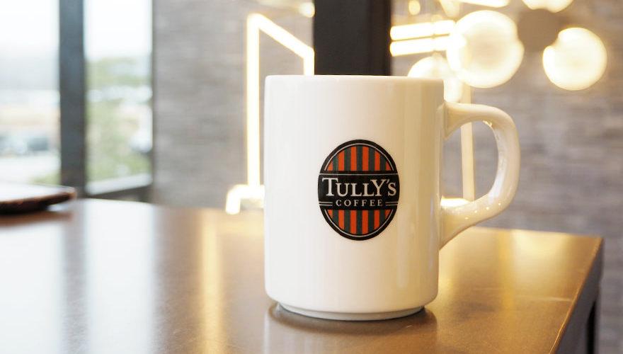 七尾にできた『タリーズコーヒー』でまったりカフェ。お洒落な空間で楽しむスイーツと女子トーク☕