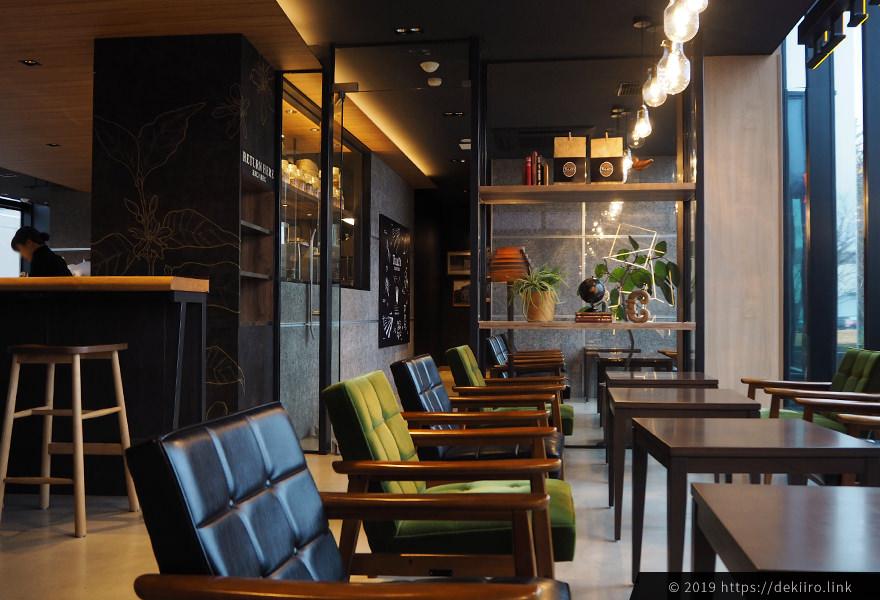 石川県七尾市にあるタリーズコーヒーでまったりカフェ
